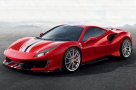 2019 Ferrari 488 Pista leaked before official debut- 530kW engine